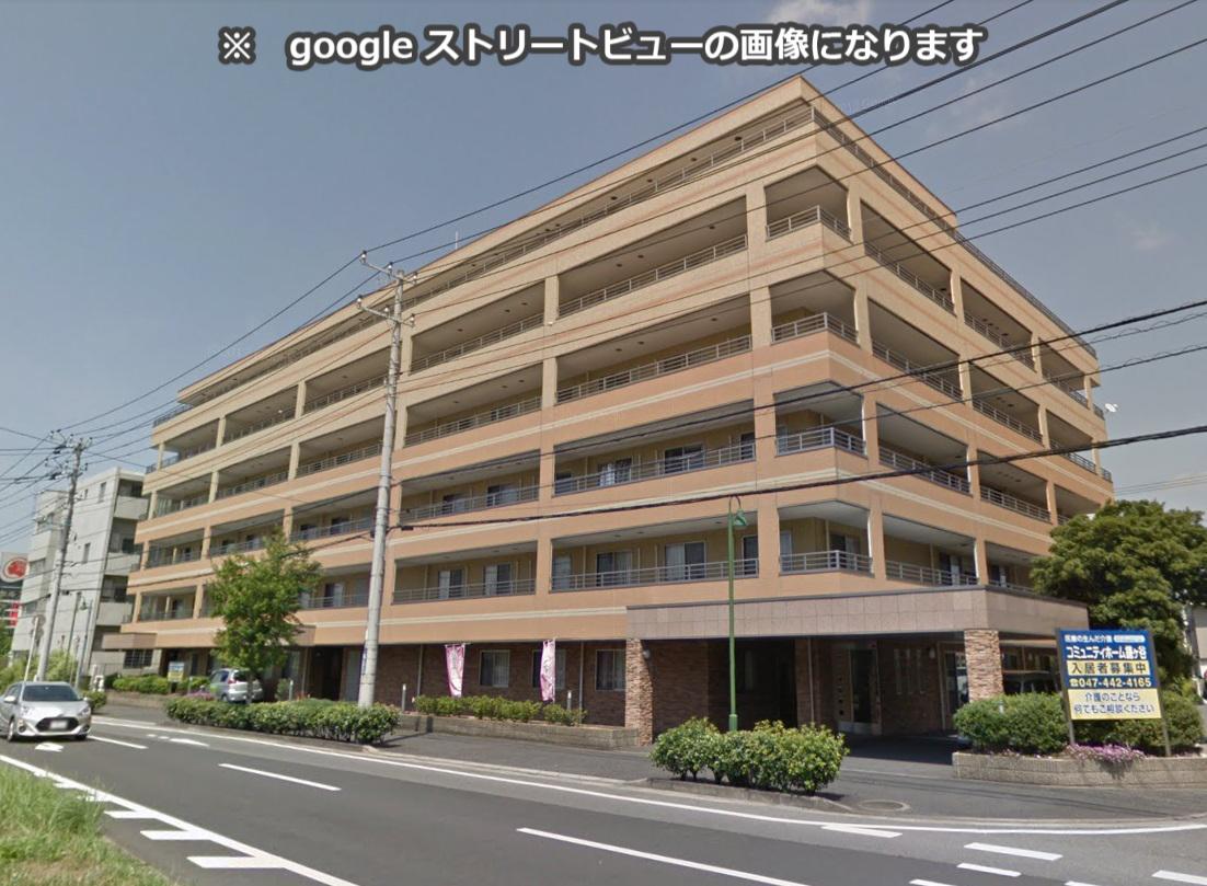 コミュニティホーム鎌ヶ谷