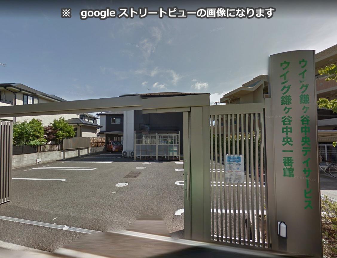 ウイング鎌ケ谷中央 一番館