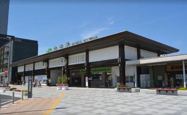 JR・京成成田駅から千葉交通バス美郷台線「美郷台2丁目」または「山口入口」から徒歩5分